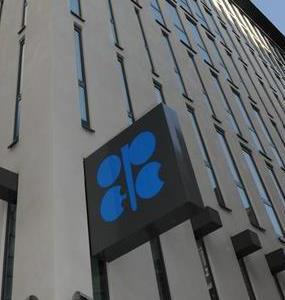 OPEC seen backing Saudi Arabia's plan to keep supplies elevated